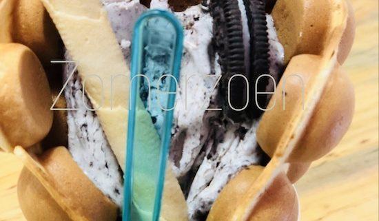 beste ijssalons van nederland